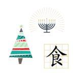A Chinese Jewish Christmas Story